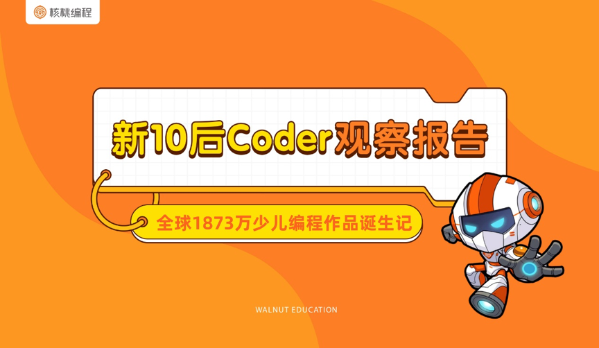 http://www.reviewcode.cn/yanfaguanli/158973.html