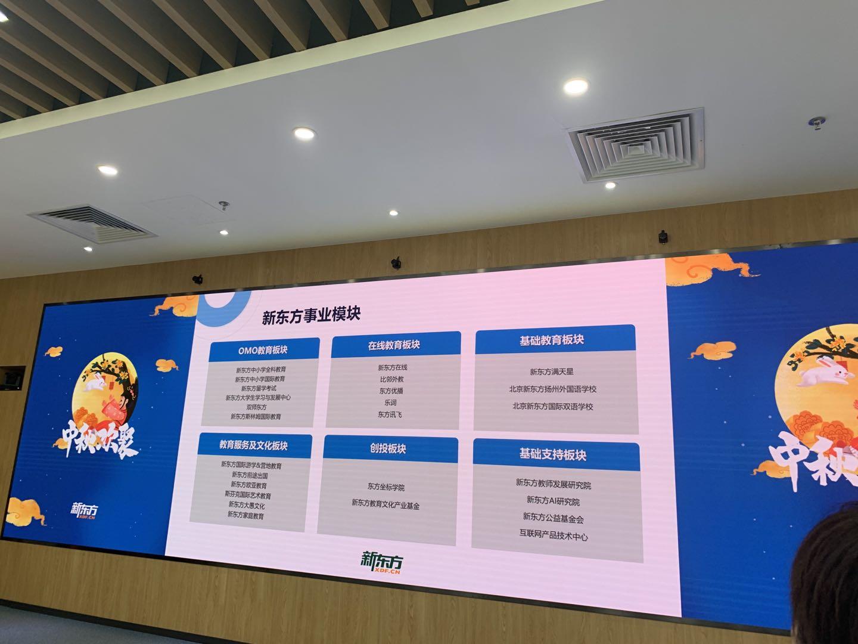 00新东方图WechatIMG2116.jpeg
