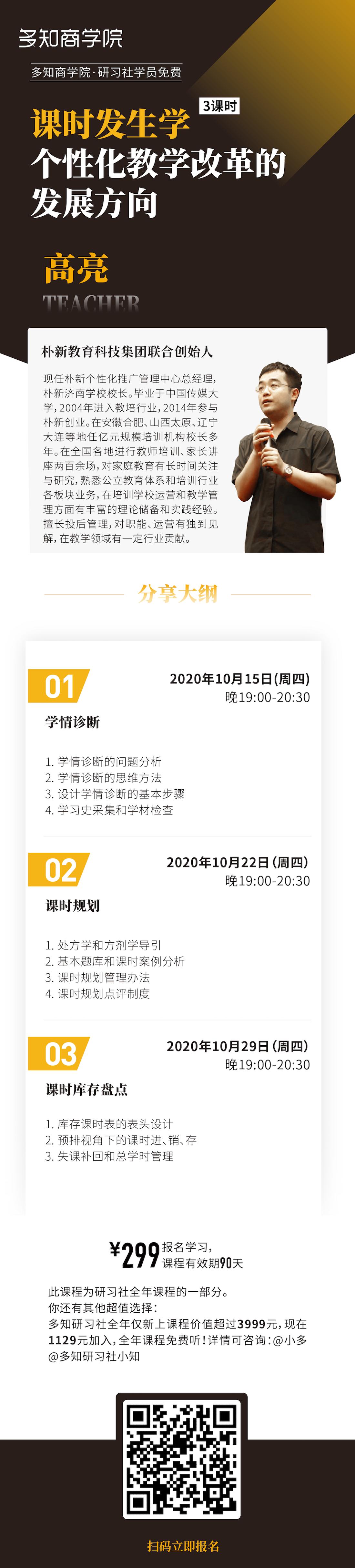 0新图WechatIMG48430.png