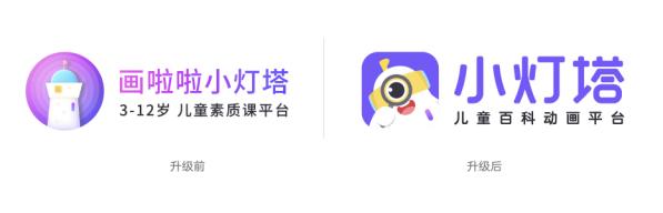 0小灯塔logo图片1.png