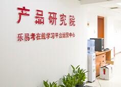 A股教育概念股最新进展:乐易考大学生就业平台上线