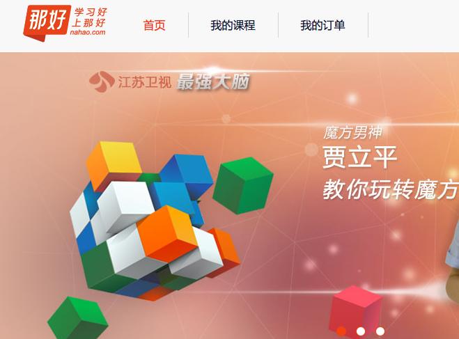 龚海燕创办K12直播平台那好网,能否成为公司突破点?