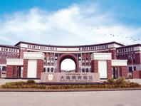 又一家教育公司要上市了:枫叶国际学校申请香港IPO