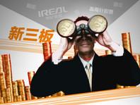 华图教育为何选择在新三板挂牌?