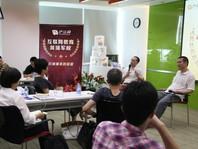 未来之星的闭门课程中,张邦鑫和阿诺都讲了些啥?