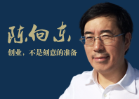 独家专访陈向东:创业不是刻意的准备