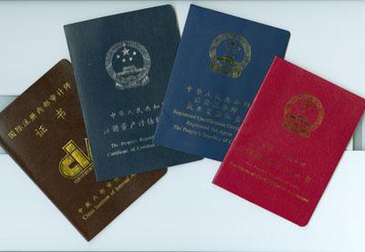 国务院取消11项职业资格许可,对职业教育培训影响不大