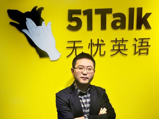 51Talk黄佳佳:如何将低价进行到底?