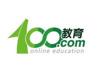 100教育APP今日上线,PC端服务基本覆盖