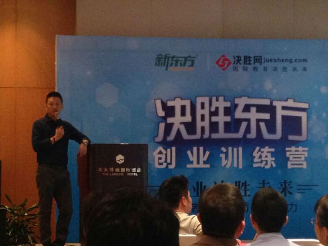 新东方投资总监赵征:素质教育是趋势,将进军艺术领域