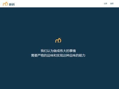 """泡面吧分家后,联合创始人王冲团队推新产品""""萌码"""""""