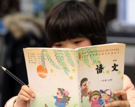 初中语文国学比重将增至35%,明年9月进课堂
