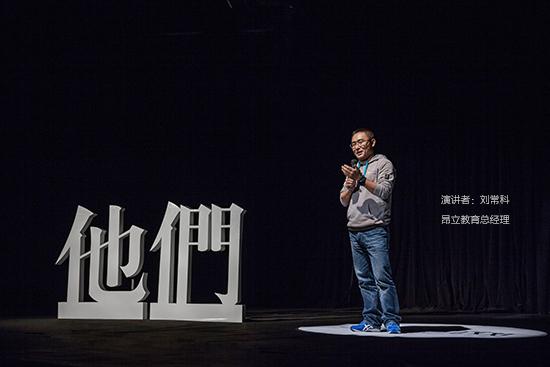 【他们】刘常科口述:昂立教育是怎么叩开的A股大门?