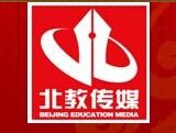 教辅出版公司北教传媒挂牌新三板,2013年营收2.2亿