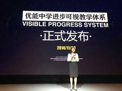 """新东方混合式教学""""第一枪"""":优能推进步可视化系统"""