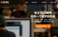好未来投资CG在线教育平台奇迹曼特,涉足职业教育