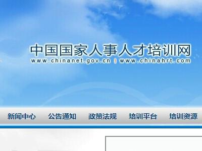 创联教育与新东方在线达成合作,开展英语培训业务