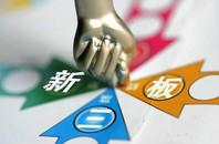 家校互动公司能龙教育挂牌新三板,2013年营收3412万元
