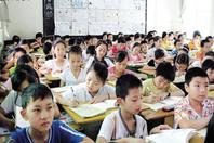 从台湾培训机构看大陆,K12是否也能尝试大班模式?