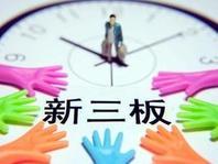 教育技术公司分豆教育挂牌新三板,2014上半年营收千万
