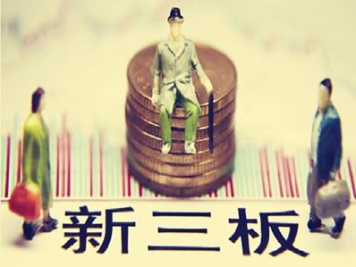 上海行动成功教育挂牌新三板,2013年收入2.4亿