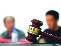 51Talk发布声明,称将采取法律措施对抗商业诋毁