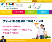 51Talk悄然上线51Talk少儿英语,使用麦格劳希尔教材
