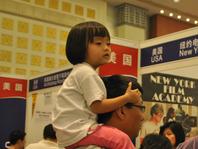 国际教育新趋势:低龄留学延伸至学前,特色专业受追捧