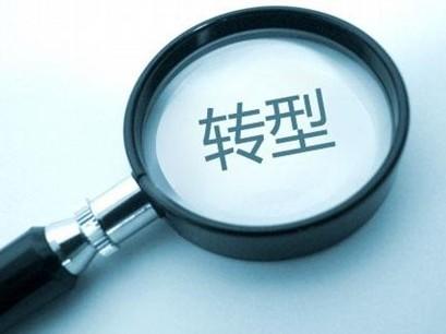 金鑫阐述回购股票原因:增强掌控力,为转型做准备