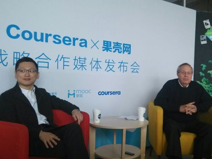 MOOC学院与Coursera推MOOC计划,尝试证书商业化