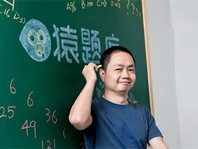 猿题库创始人李勇:素质教育和做题不冲突