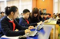 新东方在线旗下业务调整,将成立数字学习事业部