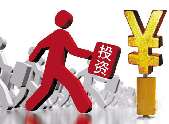 轻轻家教宣布获好未来B+轮投资,即将进入北京市场