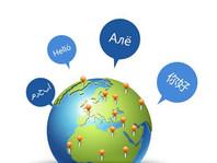 英语流利说推流利学院,上线小语种学习功能