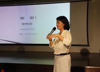 樊艳丽:教育机构挂牌新三板,财务规范关键点有哪些?