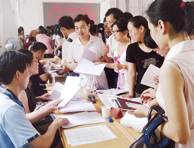 教育部:严禁公办普通高校与社会培训机构联合招生