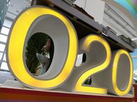 """学大高管针对O2O冲突发言:老师难适应""""个体户""""转变"""