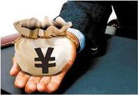 浦发银行要求昂立教育偿还2.2亿元并购贷款,否则将上诉