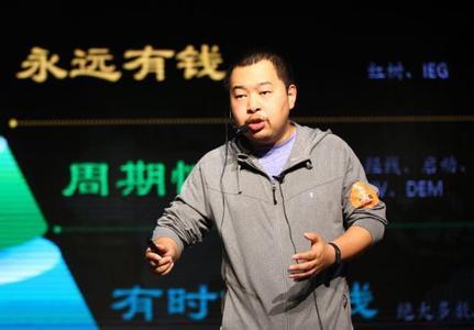 张凯磊:想颠覆一对一的不仅有O2O,还有拍照答疑君