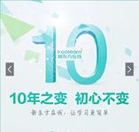 新东方在线十周年更换LOGO,公布覆盖用户超3000万