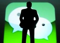 微信公众号手机版上线,支持发送消息和粉丝互动