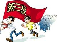 洪泰基金瞄准新三板投资,首期募资10亿元