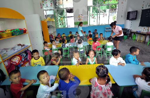 中央财政下拨150亿元学前教育专项发展资金