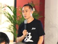 【Open Talk】疯狂老师张浩: O2O行业的三次决杀