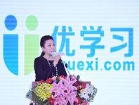 """聚智未来挂牌新三板,推C2C教育平台""""优学习"""""""