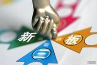 游戏制作培训公司九城教育挂牌新三板,2016目标扭亏为盈