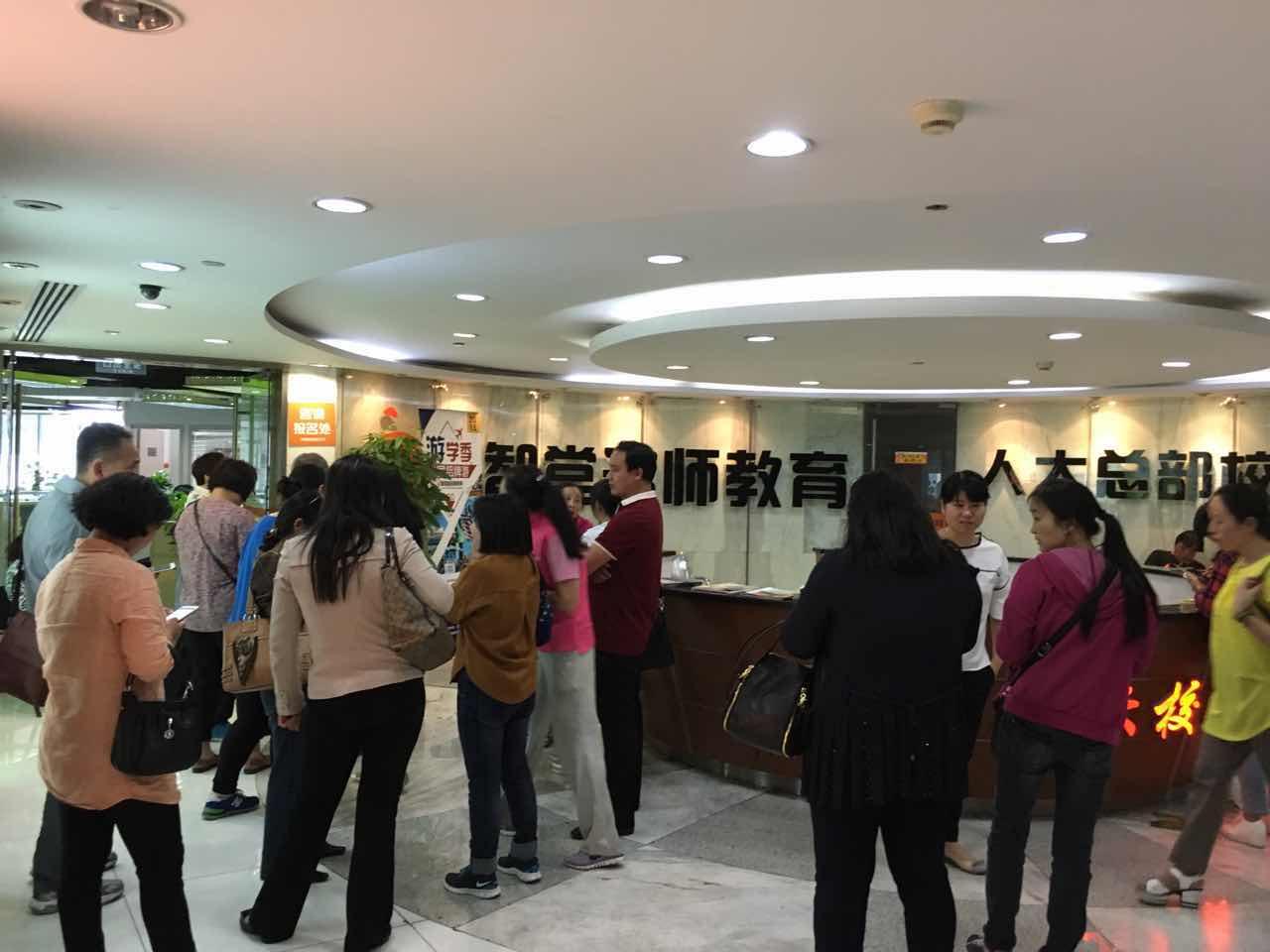 消息称聚智堂董事长携款跑路,执行总裁离职,家长讨说法