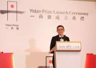 """腾讯早期创始团队成员陈一丹设25亿元教育奖""""一丹奖"""""""