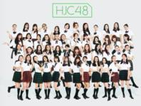 """沪江班主任组成""""班主任女团""""HJC48,以出道博眼球?"""