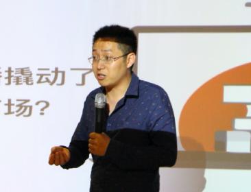 粉笔张小龙:老师应告别英雄时代,向企业命运共同体转变